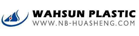Folde handle ind vogne, folde bagage vogne, baby høj stole, baby vask bassiner, baby potte producenter - Ningbo Xiangshan Wahsun Plast & Gummi Produkter Co, Ltd