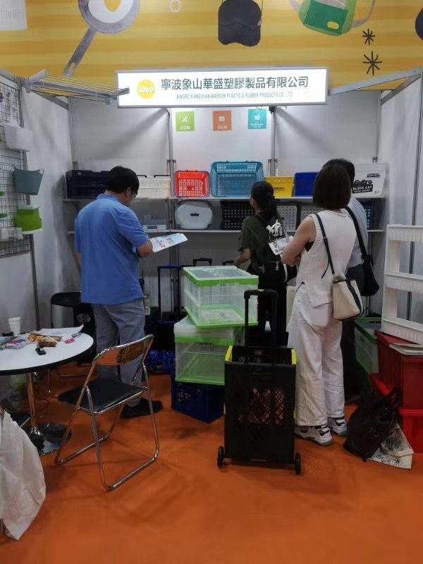 Zhejiang EKSPORT RETFÆRDIG OSAKA 2019
